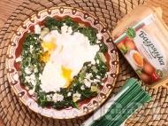 Забулени яйца на тиган със задушен спанак, сирене и яйца Багрянка